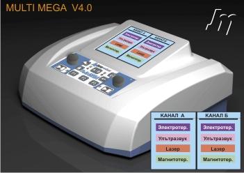 Mega_v40_rus